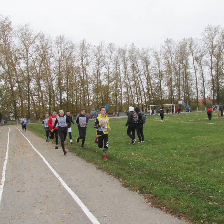 Соревнования по легкой атлетике «Закрытие сезона».